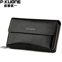 P.KUONE Double Zipper Genuine Leather Clutch Bag Business Men Fashion Shining Oil Wax Cowhide Men Clutch Bag Long Coin Wallet