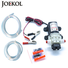 Professional Electric 12V oil Pump