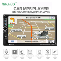 7020G 2 Din Car Audio Auto Radio 7 Inch MP5 Player Bluetooth GPS Navigation Steering Wheel