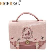 Alice In Wonderland กระเป๋าแกน Femme Vintage กระเป๋านักเรียนการ์ดเล่น Silhouette กระเป๋าถือหนังกระเป๋า J212
