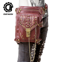 цены Steelsir Unisex  Vintage Rocking Gothic Messenger Leg Bag Leather Retro Shoulder Bags Punk Waist Bags