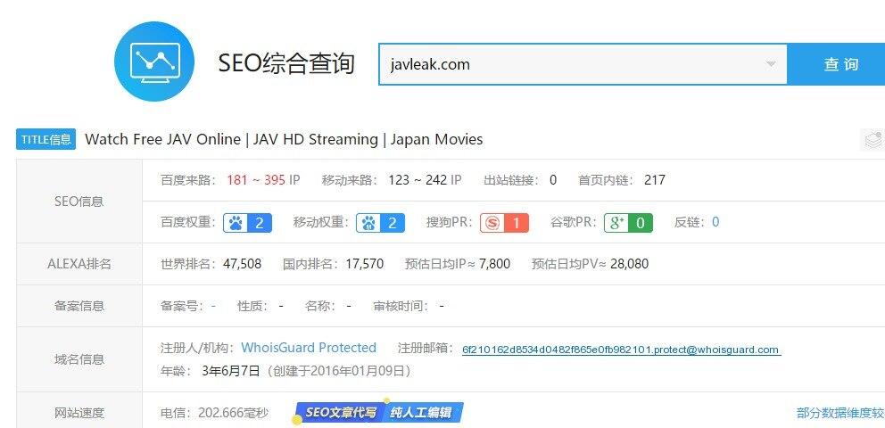 Watch Free JAV Online | JAV HD Streaming | Japan Movies