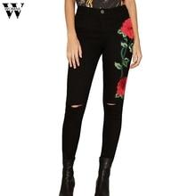 WOMAIL2017 Высокая талия черный Джинсы с вышивкой без рваные Женская мода цветочный джинсовые штаны брюки для Для женщин джинсы Sept27