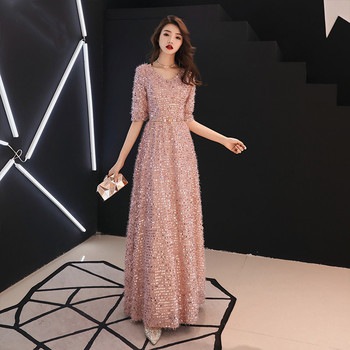 Gold Formal Evening Dresses V Neck Long Pink Sequin Wedding-Guest Party 2020 Maxi Evening Gown Dress LYFY128