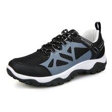 2017 super cool man альпинизм обувь Кружева до скалолазание Обувь резиновая сетка дышащий Кемпинг Ботинки