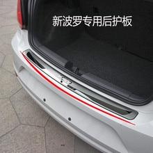 Высокое качество нержавеющая сталь задняя панель подоконника, Задний бампер протектор Подоконник для polo 2011- автомобиль-Стайлинг