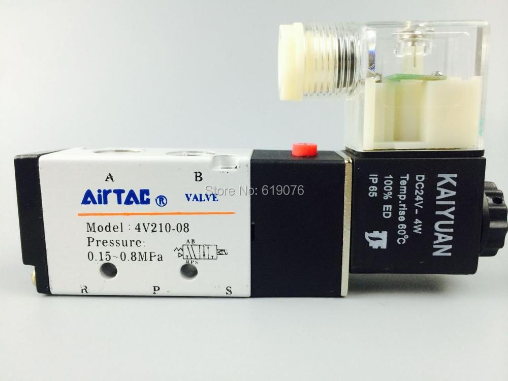 Free Shipping 1/4 2 Position 5 Port AirTAC Air Solenoid Valves 4V210-08 Pneumatic Control Valve , 12v 24v 110v 220v