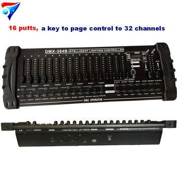 Gratis Pengiriman 384B DMX Controller Tahap Pencahayaan DMX 384 Konsol DMX 512 controller DJ peralatan