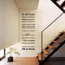 The Dutch version House rules Quotes Vinyl Wall Sticker Netherlands Home Wall Art Decals For Living Room Decoration
