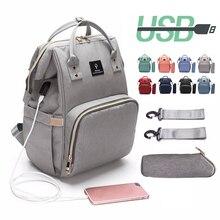 Большая вместительная сумка для детских подгузников с интерфейсом USB, водонепроницаемая сумка для мам, рюкзак для путешествий, сумка для пеленки для ухода, 1 бутылочка, 2 крючка