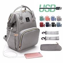 Large Capacity Baby Diaper Bag With USB Interface Waterproof Mummy Bag Travel Backpack Nursing Nappy Bag, 1 bottle bag 2 hooks