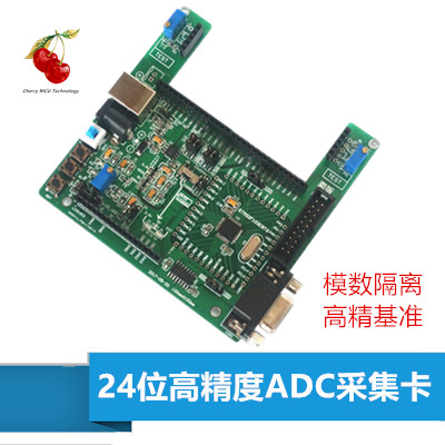 24 High Precision ADC Acquisition ADC Acquisition Card AD Test Board AD Board ad7124 ad7124 module 24 bit adc ad module high precision adc acquisition data acquisition card
