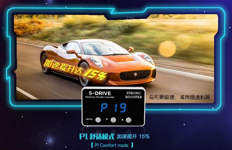 Чип tune Auto Strong Booster Автомобильный контроллер дроссельной заслонки для Mitsubishi Galant усиление большей мощности быстрая скорость быстрая реакция ... - 2