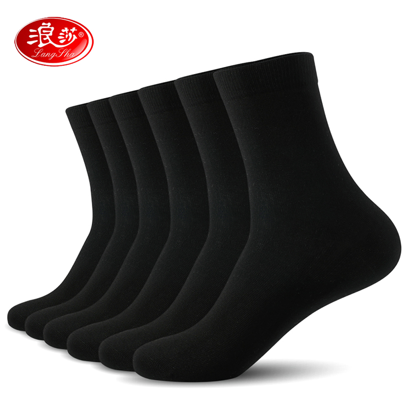 Men Socks  Solid Color Man Business Socks Cotton Socks Plus Size (EU 39-46) (US 7.0-12.0) 6pairs/lot Langsha