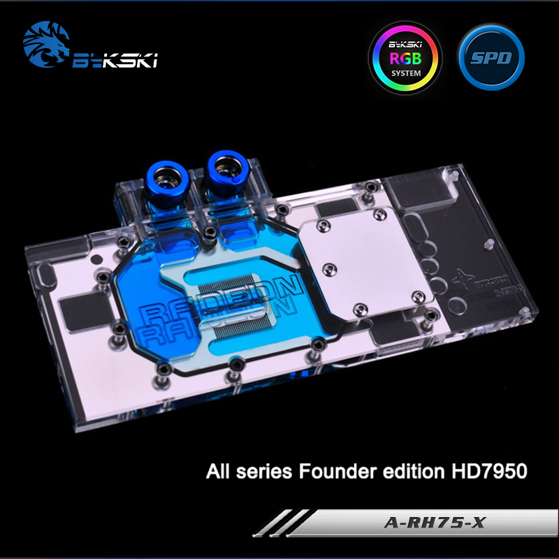 Bykski A-RH75-X Full Cover Graphics Card Water Cooling Block RGB/RBW/ARUA for All series Founder edition HD7950 bykski n titan x full cover graphics card water cooling block rgb rbw arua for founder edition all series gtxtitan x gtx980ti x