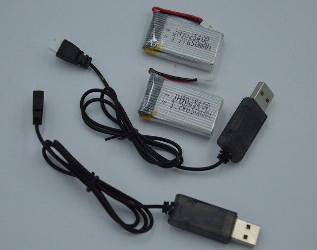 Защита для аккумуляторов для квадрокоптера заказать очки гуглес в новочебоксарск