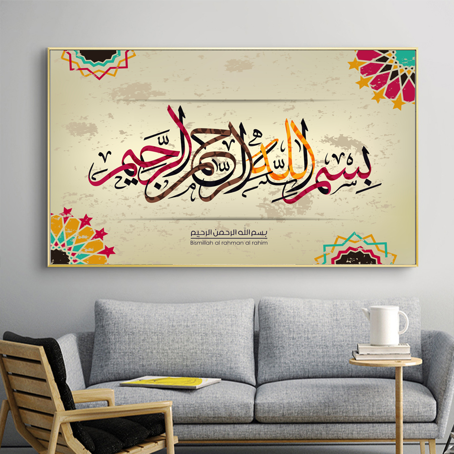Creative Colorful Islamic Calligraphy Wall Art Posters Canvas Paintings Quotes Prints Living Room Home Decor