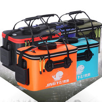 NEW Portable Folding Fishing Bucket Outdoor Barrel Camping Travel Fishing Storage Tool|Fishing Tackle Boxes| |  -