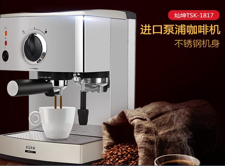 commercial tea espresso machine