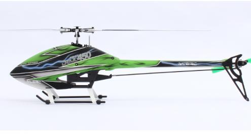 ALZRC - Devil 450 Helicopter 450 FAST SDC / DFC RC Helicopter - Radiografisch bestuurbaar speelgoed