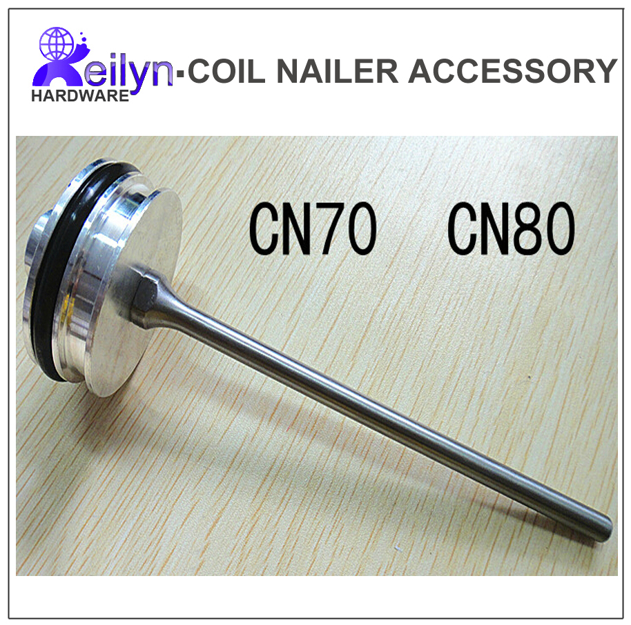 цены  Piston for CN55 CN70 CN80 Accessory for nail gun spare parts aftermarket for coil nailer for Max, Bostitch, Senco, Stanley