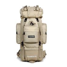 2019 New Unisex Backpack 85L Nylon Women Travel Backpacks Brand Item Organizer Big Capacity Double Shoulder Bag Men Rucksack 431