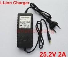 1 PCS คุณภาพสูง 25.2 v 2A 6 Strings 18650 แบตเตอรี่ลิเธียม 25 V 2000mA แบตเตอรี่ Charger DC polymer แบตเตอรี่ charger