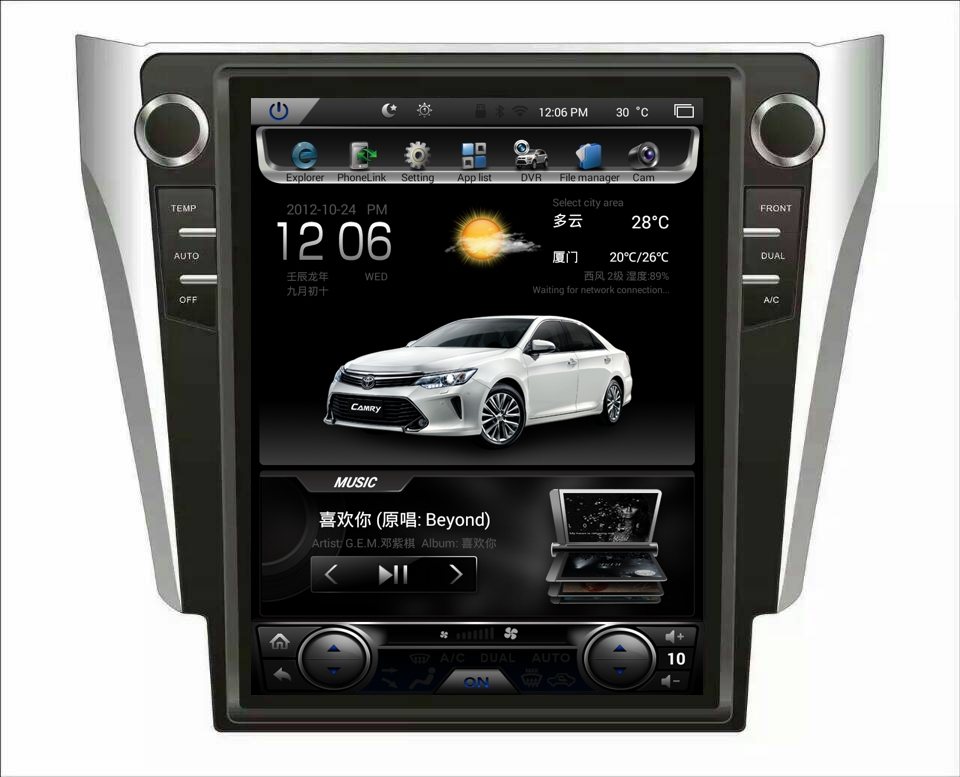 LaiQi 12.1 Quadcore Car DVD player 1024x768 Car Vertical Screen 32GB ROM Stereo GPS Navigation for Toyota Camry 2012 2015