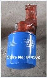 Weichai ricardo brand r4105 series diesel engine parts oil filter assembly.jpg 250x250
