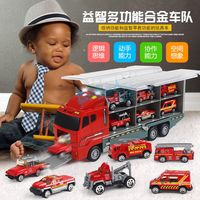 Fire truck toy car large alloy container truck boy car model combination engineering vehicle excavator set W96