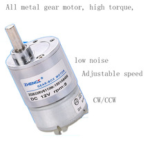 Permanent magnet DC ordinary geared motor ZGB33RV all metal 12V24V high torque