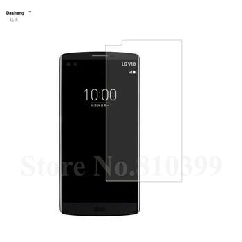 0.3mm HD 9H Premium Tempered Glass For LG V10 F600K F600L F600S H900 H901 H960YK H961S H968 VS990 Screen Protective Glass Film