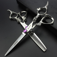 6 inch Professional Hairdressing Scissor Barber Scissor Scissor Cutting & Thinning Scissor