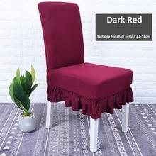 Cubiertas de silla de comedor de color sólido liso para casa Spadex cubiertas de silla de escritorio de oficina cubiertas elásticas para sillas de Conferencia