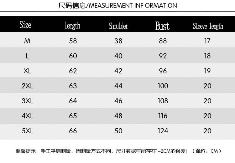 4XL 5XL Plus Size Korean Women's Clothing Fashion Big Size T-shirt Female V neck Short Sleeve Casual obesity Tee Shirt Top Femme 22