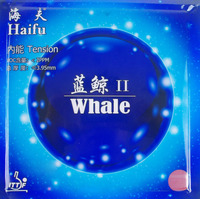 Haifu Whale 2 (National Version) Factory Tuned Pips In Table Tennis (PingPong) Rubber With Sponge racquet sports