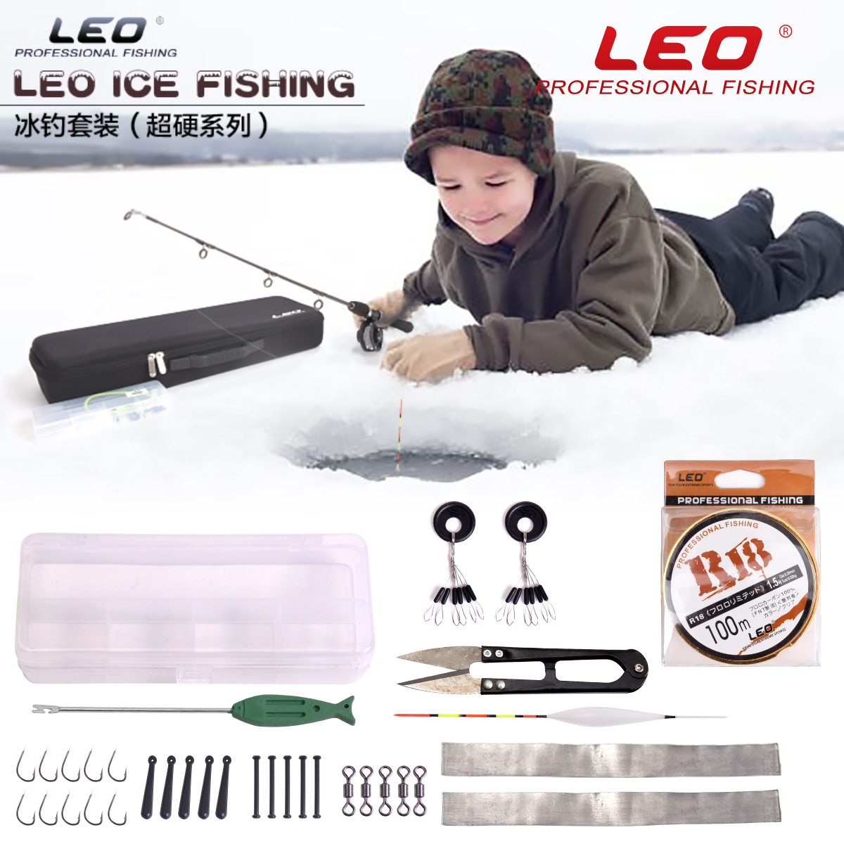 LEO 80cm black solid ice fishing rod set winter fishing rod fishing rod combination Free Shipping