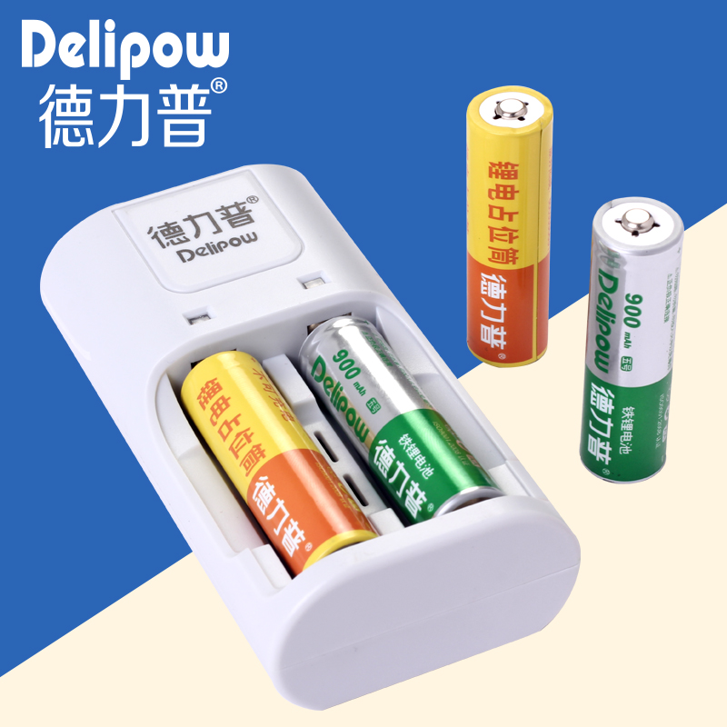 Lithium iron phosphate battery 3.2V rechargeable battery No. 5 lithium iron phosphate battery charger suit 1 charge of 2 Recharg delipow lithium iron phosphate battery charger charger for 1450010440 3 7v 18650 rechargeable li ion cell