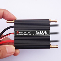 1PCS Flycolor 50A 70A 90A 120A 150A Brushless ESC 2 6S RC Boats Waterproof ESC with BEC/Water Cooling System for RC Jet Boats