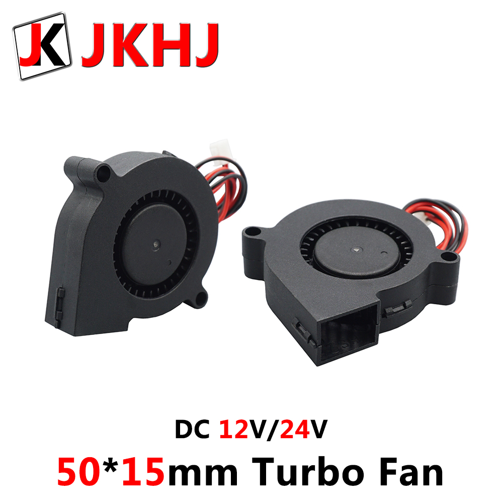 50x15mm Turbo Fan 3D Printer Part Centrifugal fan DC 12v/24V 0.15A Blow Radial Cooling fan Wire for Hot end hot sale dc12v 2 7a turbo blower fan 3 wire air volume large barbecue stove centrifugal for bbq cooking cooler fan