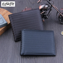 2019 New imitation leather men's wallet weaving pattern short money purse PU leather wallet campaign promotion wallet 025