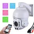 SUNBA 507-20XB P2P 2.0 M1080P HD4.7 ~ 94.0mm20X Оптическим Зумом Ик-cut Ночного Видения PTZ Открытый Безопасности IP скорость купольные Камеры ONVIF