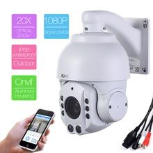 SUNBA 507-20XB P2P 2.0 M1080P HD4.7 ~ 94.0mm20X Optique Zoom Ir-cut Night Vision PTZ IP Extérieure de Sécurité vitesse dôme Caméras ONVIF