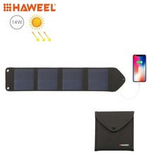 HAWEEL 14W Solar Panel Charger Portable Foldable Outdoor Travel Rechargeable Folding Solar Bag with 4 Solar Panels & USB Port цена