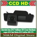 Car Reverse Rearview Camera for Chevrolet Aveo 2012 Trailblazer 2012 Cruze Hatchback wagon 2012 Opel Mokka 2012 Cadillas SRX CTS