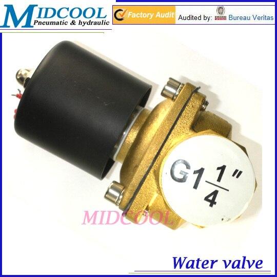 цена на De agua valvula Boutique ac 220V 2W350-35 G1-1/4