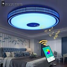 Потолочная люстра светодиодная для гостиной спальни