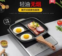 Medical Stone Fried Steak Pan Multi Functional Household Solenoid Cooker Non Stick Breakfast Frying Pan No