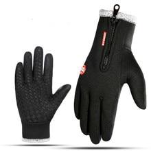 Outdoor Winter Work Gloves Warm Waterproof Touch Screen Men and Women Sports Skiing Mountaineering Non-slip Wear Gloves winter keeping warm reflective gloves waterproof wear resisting