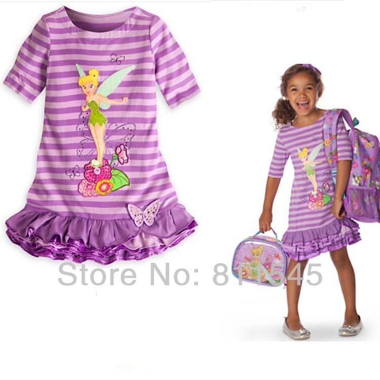 Purple Cartoon Flower Fairy Casual Cotton Girls Dresses